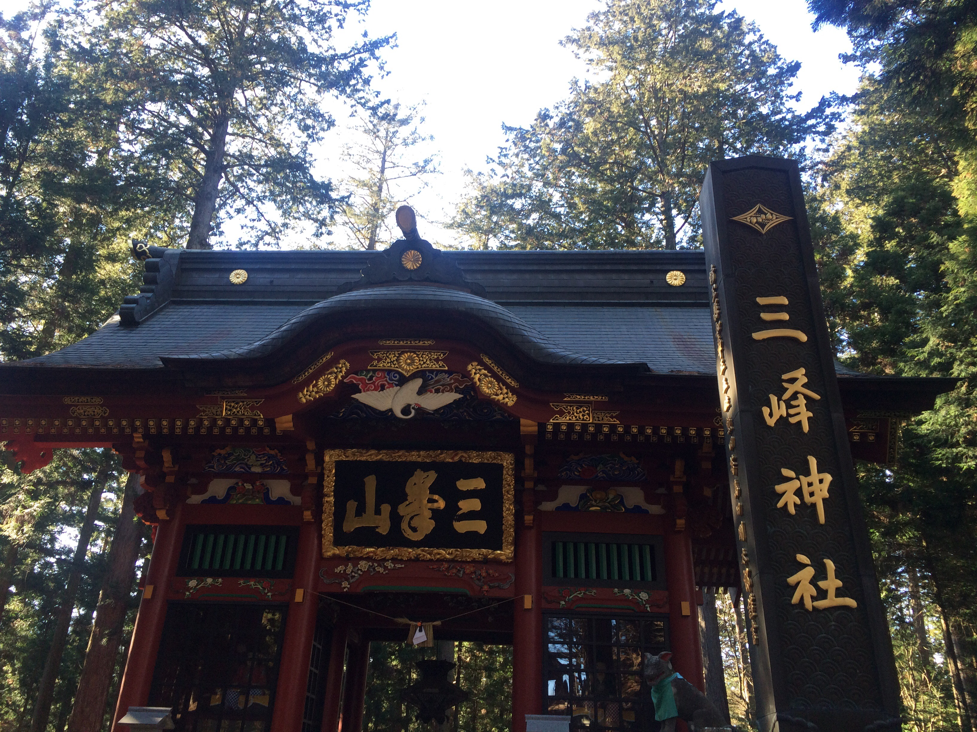 秩父パワースポット三峯神社